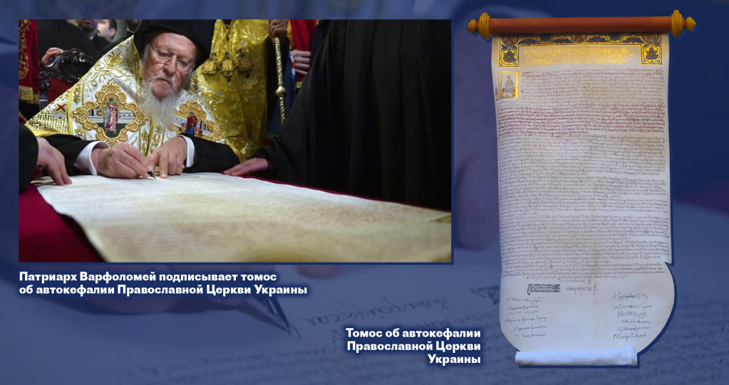 autokefalita-na-konstantinopolsky-zpusob (1)