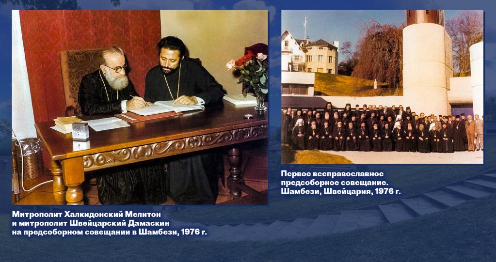 autokefalita-na-konstantinopolsky-zpusob (6)