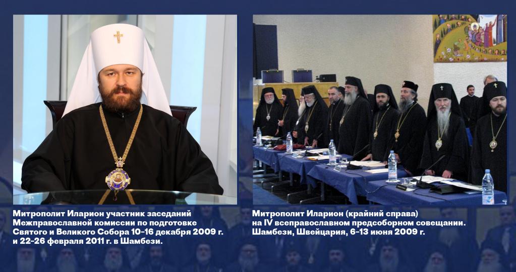 autokefalita-na-konstantinopolsky-zpusob (7)